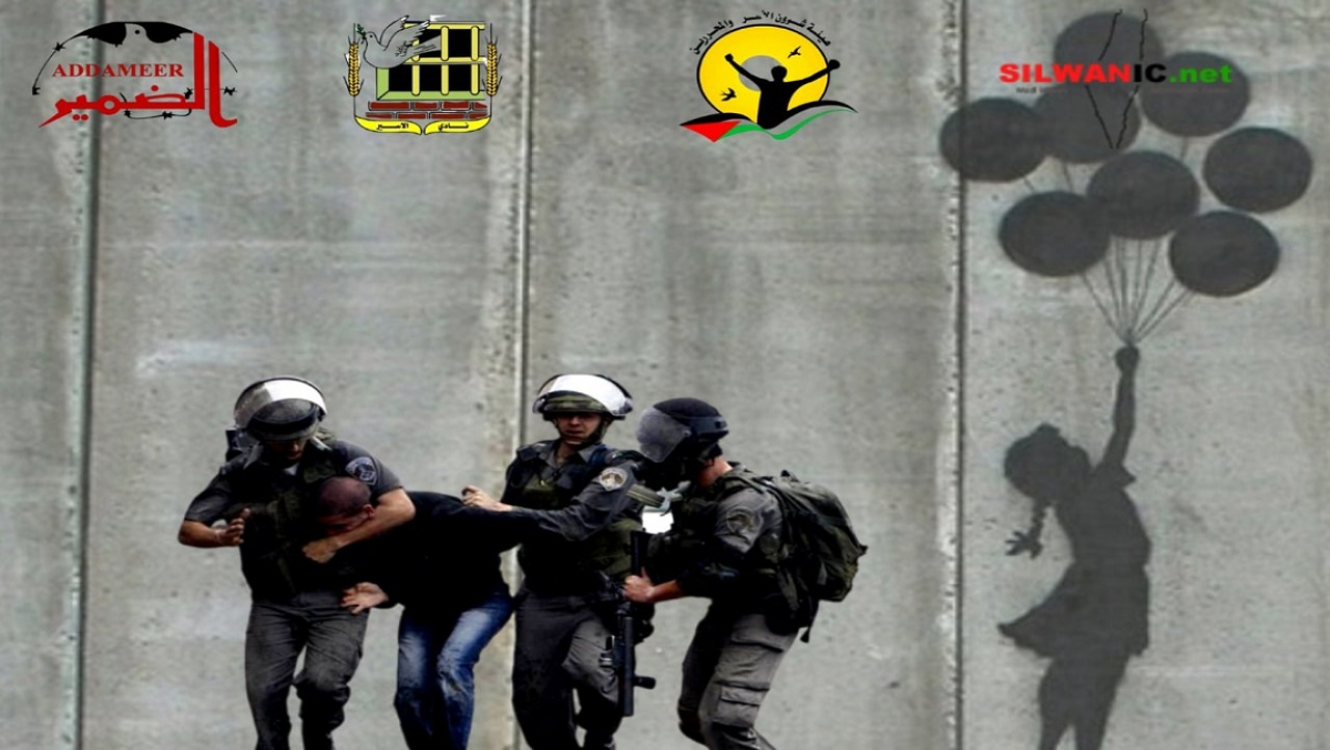 Detainees' institutions: occupation authorities arrested (341) Palestinians on September 2020