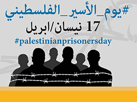 Palestinianprisonerday